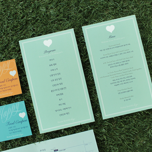 Happy Wedding day_Program(단면)