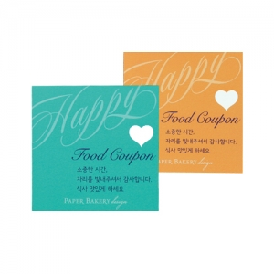 Happy Wedding day_Food Coupon